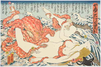 Masami Teraoka, 'Sarah and Octopus/Seventh Heaven', 2001