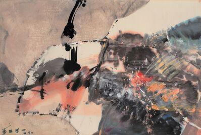 Chuang Che 莊喆, 'Virtuel et réel', 1990