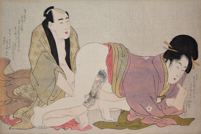 Kitagawa Utamaro, 'Pleasure Seekers: Married Woman Asking Lover to Stop the Teasing', ca. 1798