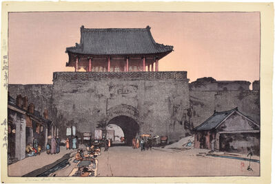 Yoshida Hiroshi, 'Dainan Gate in Mukden', 1937