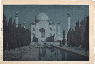Yoshida Hiroshi, 'The Taj Mahal Gardens at Night, From the India and South East Asia Series', 1931