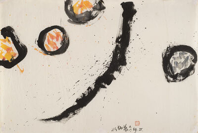 Hsiao Chin 蕭勤, 'Untitled', 1959