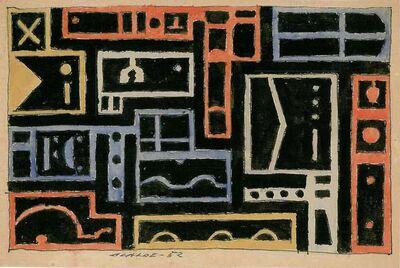 Gastón Olalde, 'Constructivo', 1952