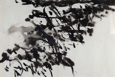 T'ang Haywen 曾海文, 'Composition'