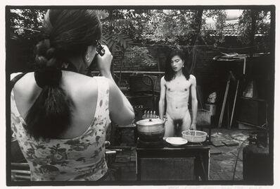 """Rong Rong 荣荣, '1994 No. 46 (Ma Liuming, """"Fen-Ma Liuming's Lunch"""")', 1994"""