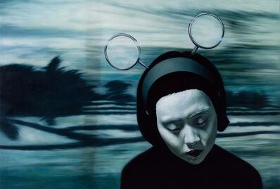 LIN Hung-Hsin, 'Glimmer', 2012