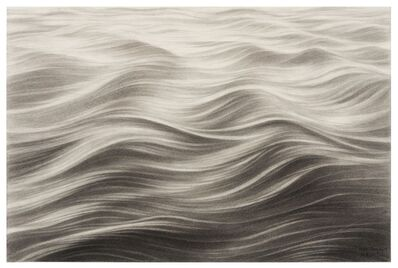 Zhang Chun Hong, 'Small Wave #4', 2019