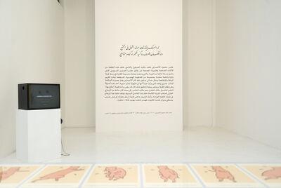 Hassan Khan, 'Mahmoud El Ansari', 2010