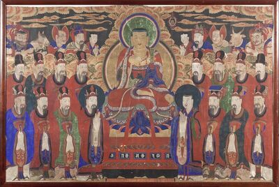 'Chichang Bosal (Ksitigarbha Bodhisattva) and the Ten Kings of Hell', Late 19th or early 20th century