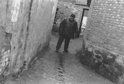 Han Lei, 'Kaifeng 1987', 1987