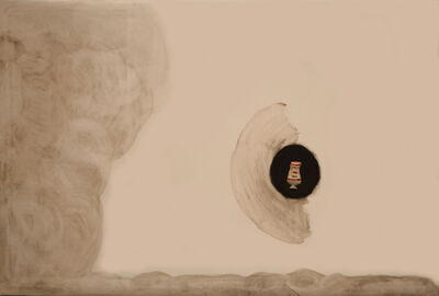 Marta Barrenechea, 'Untitled', 2019