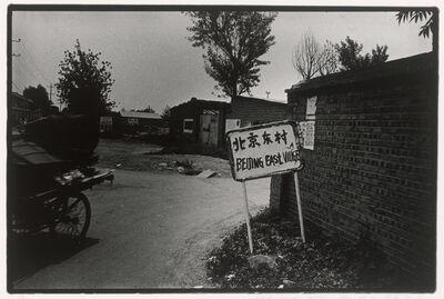 Rong Rong 荣荣, '1994 No. 1', 1994