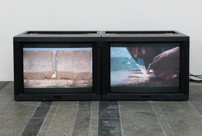 Ximena Garrido-Lecca, 'Aceite de Piedra', 2014