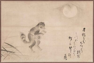 Kamo Suetaka, 'Tanuki Playing  Drum by Moonlight (Japan)', 1603-1868