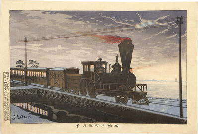 Kobayashi Kiyochika 小林清親, 'View of Ushimachi in Takanawa under a Shrouded Moon ', ca. 1879