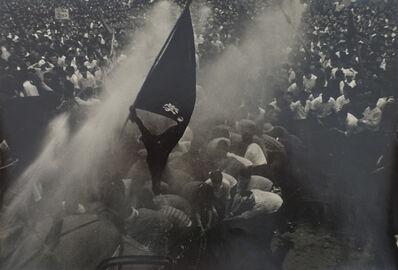 Hiroshi Hamaya, 'The United States-Japan Security Treaty Protest, Tokyo, June 1960', 1960