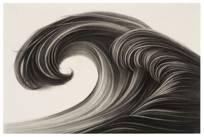 Zhang Chun Hong, 'Small Wave #2', 2018