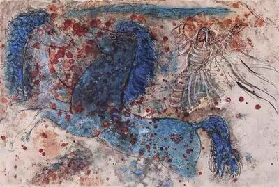 Reuven Rubin, 'Two Blue Horses and Figure', 1968