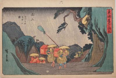Utagawa Hiroshige (Andō Hiroshige), 'Tsuchiyama', ca. 1842