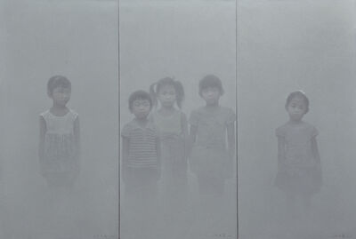 Zhu Yiyong, 'The Realm of the Heart No. 33 (triptych)', 2016