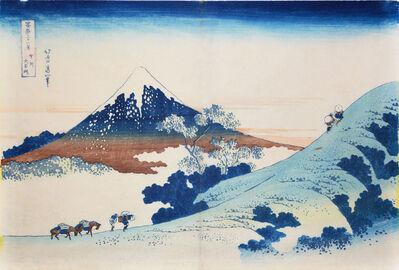 Katsushika Hokusai, 'Inume Pass in Kai Province', ca. 1830