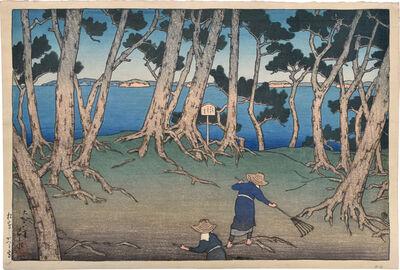 Kawase Hasui, 'Souvenirs of Travels, First Series: Matsushima Seen from Katsura Island', 1919