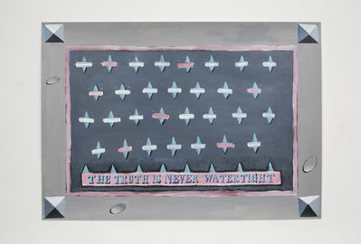 Lubaina Himid, 'The Truth Is Never Watertight', 2016