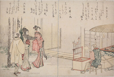 Katsushika Hokusai, 'Street Vender at the Shrine', 1804