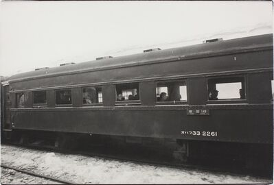 Kazuo Kitai, 'Train to Akita, Yokote, Akita (To the Villages series)', 1974