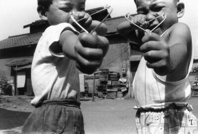 Nobuyoshi Araki, 'Satchin and His Brother Mabo', 1963