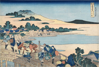 Katsushika Hokusai, 'Wondrous Views of Famous Bridges in All the Provinces: Fukui Bridge in Echizen Province', ca. 1834