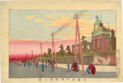 Kobayashi Kiyochika 小林清親, 'Sunset: The Bureau for Paper Money at Tokiwa Bridge', 1880