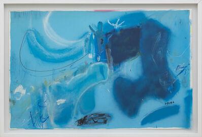 Lin Yi Hsuan, 'Mosquito 1', 2014