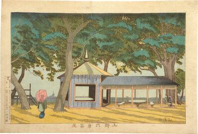 Kobayashi Kiyochika 小林清親, 'Rokkaku Tea House, Ueno', ca. 1880