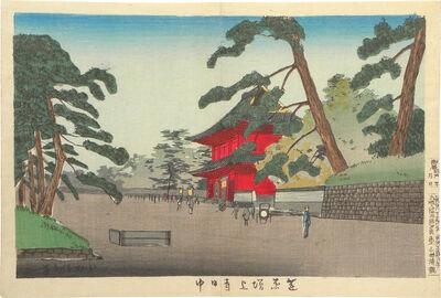 Kobayashi Kiyochika 小林清親, 'Daytime at Zojiji in Shiba '