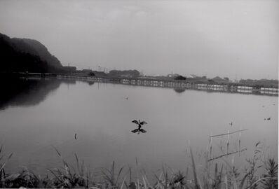 Issei Suda, 'Untitled', 2015