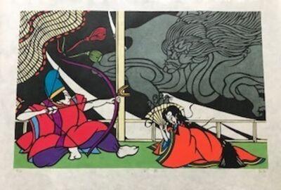 Hiromitsu Takahashi, 'Prince Genji attacking the demon of Lady Rokujo', 2017