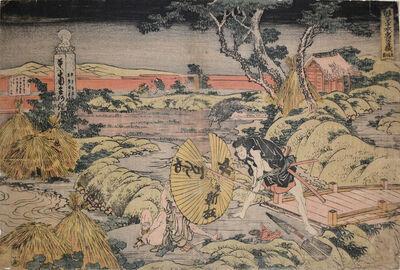 Katsushika Hokusai, 'Act V: The Shotgun Scene (Yamazaki Kaido)', ca. 1806
