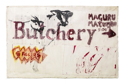 Gareth Nyandoro, 'Butchery now open', 2019