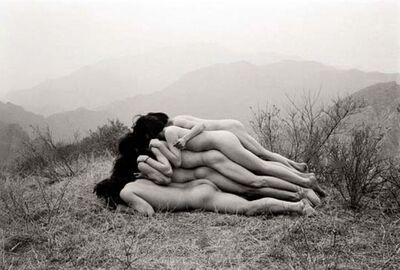 Zhang Huan, 'To Add One Meter', 1995
