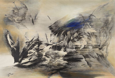 Yang Chihung 楊識宏, 'Upswing 上揚', 2016