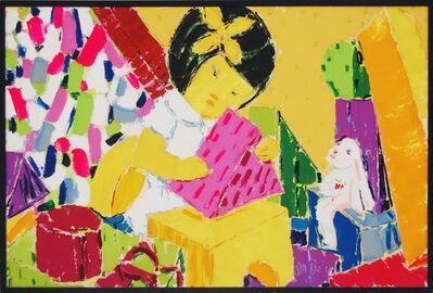 Yan Bo 闫博, '堆积木 Playing  ', 2006