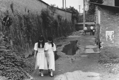 Han Lei, 'Shilong 1993  ', 1993
