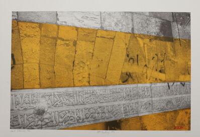 Laila Shawa, 'Of the series Wall of Gaza II: 12 Century AD', 1994