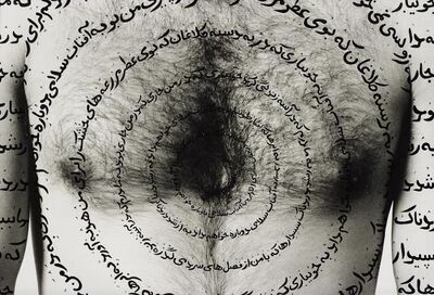 Shirin Neshat, 'Careless', 1997