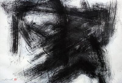 Yang Xiaojian, 'Home', 2011
