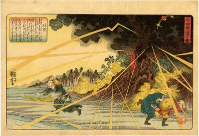 Utagawa Kuniyoshi, 'Wang Bao During a Lightning Storm', 1840