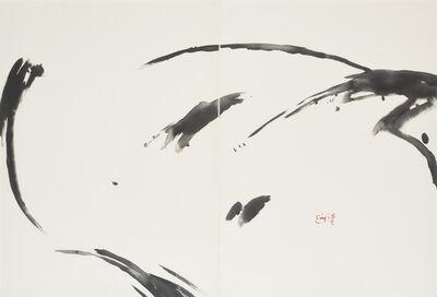 T'ang Haywen 曾海文, 'Untitled', 1988