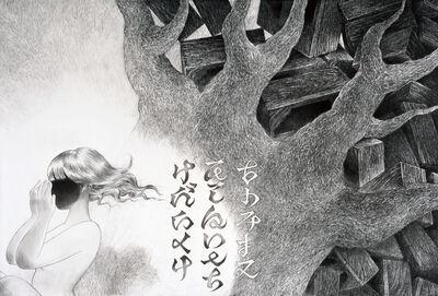 Kondoh Akino, 'KiyaKiya_drawing11', 2013