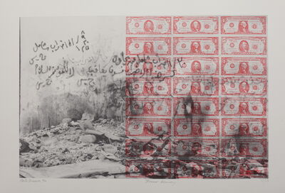 Laila Shawa, 'Of the series Wall of Gaza II: Blood Money', 1994